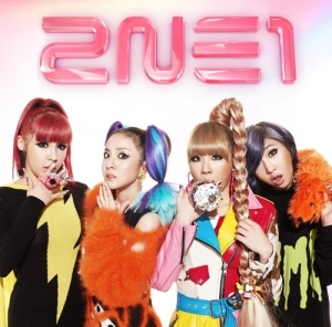 2ne1-go-away-japanese