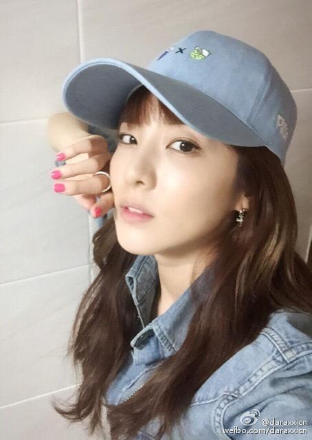 dara-weibo-update-1