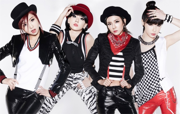 2ne1_crush_arph_suba_small